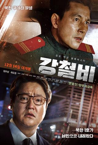 Steel Rain (2018) Main Poster