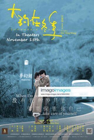 Somewhere Winter (2019) Main Poster