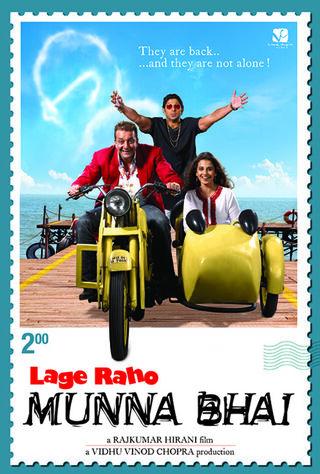 Carry On, Munna Bhai (2006) Main Poster