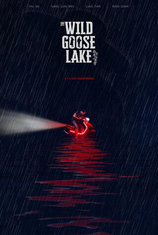 The Wild Goose Lake (2020) Main Poster
