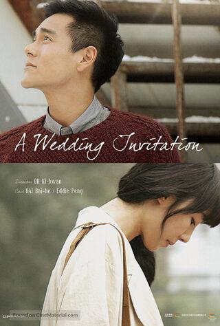 A Wedding Invitation (2013) Main Poster