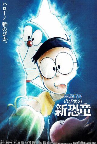 Doraemon The Movie: Nobita's New Dinosaur (2020) Main Poster
