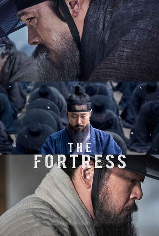 The Fortress (2017) Main Poster