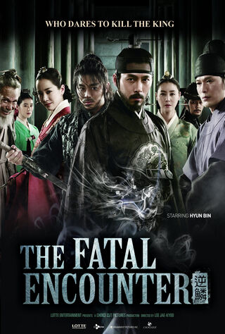 The Fatal Encounter (2014) Main Poster