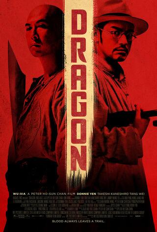Dragon (2011) Main Poster