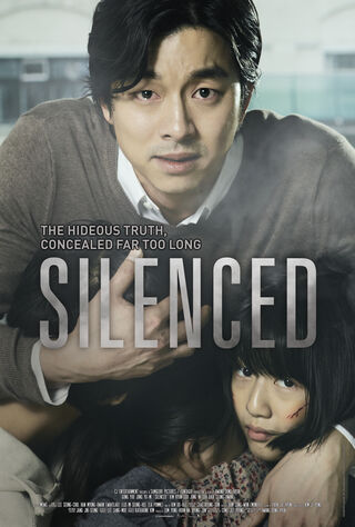 Do-ga-ni (2011) Main Poster