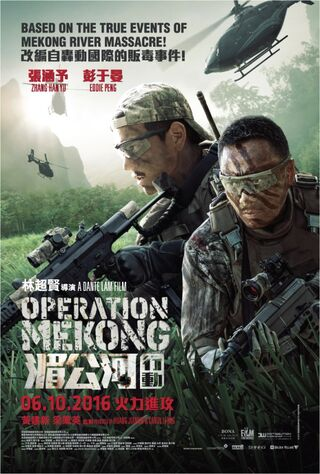 Operation Mekong (2016) Main Poster