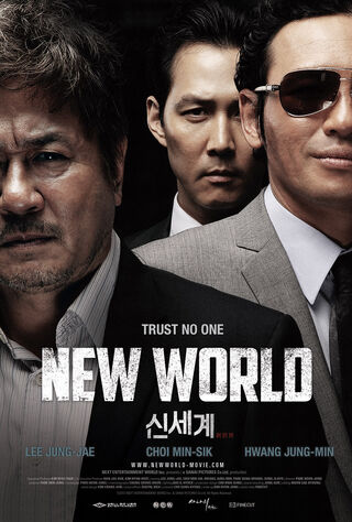 New World (2013) Main Poster