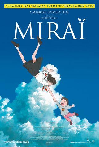 Mirai (2018) Main Poster
