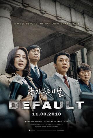 Default (2018) Main Poster