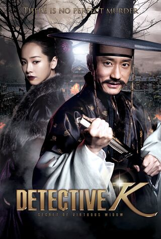 Detective K: Secret Of The Lost Island (2015) Main Poster