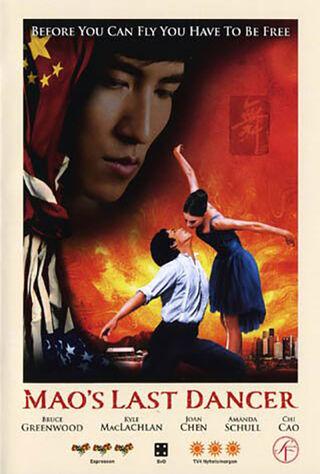 Mao's Last Dancer (2010) Main Poster