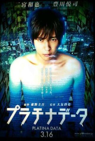 Platinum Data (2013) Main Poster