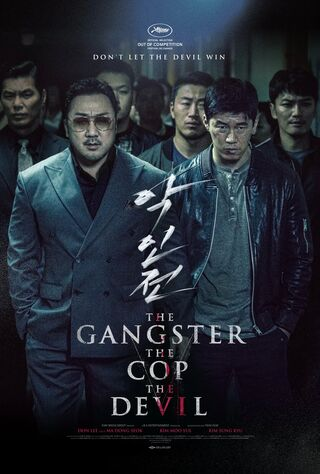 The Gangster, The Cop, The Devil (2019) Main Poster