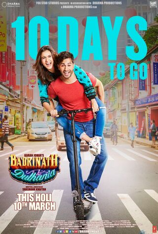 Badrinath Ki Dulhania (2017) Main Poster