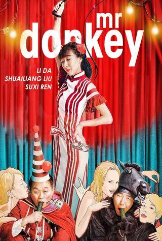 Mr. Donkey (2016) Main Poster