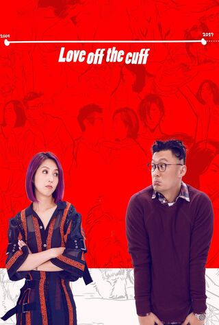Love Off The Cuff (2017) Main Poster