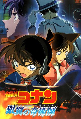 Detective Conan: Magician Of The Silver Sky (2004) Main Poster