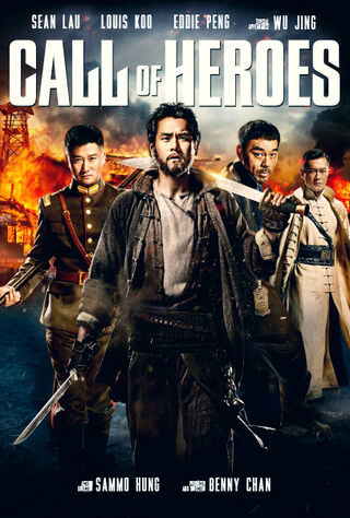 Call Of Heroes (2016) Main Poster