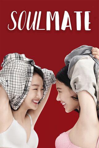 Soulmate (2016) Main Poster