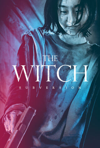 The Witch: Part 1 - The Subversion (2018) Main Poster