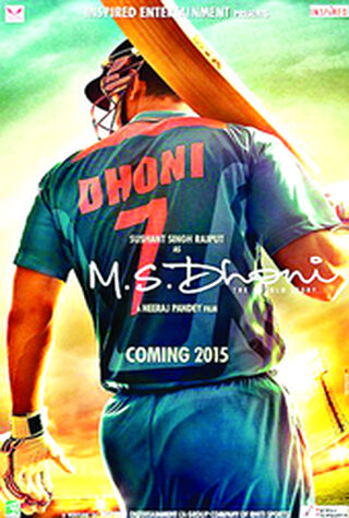 M.S. Dhoni: The Untold Story (2016) Main Poster