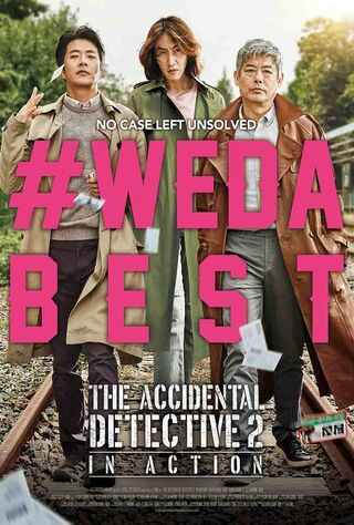 The Accidental Detective 2: In Action (2018) Main Poster