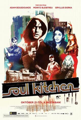 Soul Kitchen (2009) Main Poster