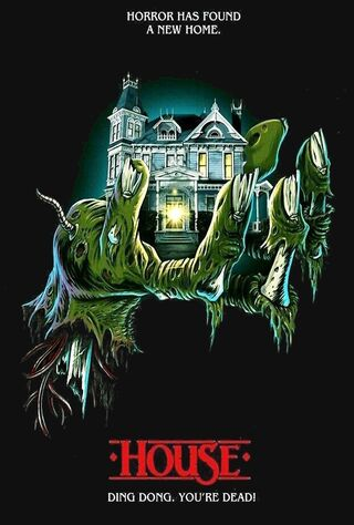 House (1986) Main Poster