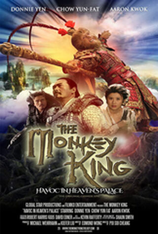 The Monkey King Havoc In Heavens Palace (2014) Main Poster