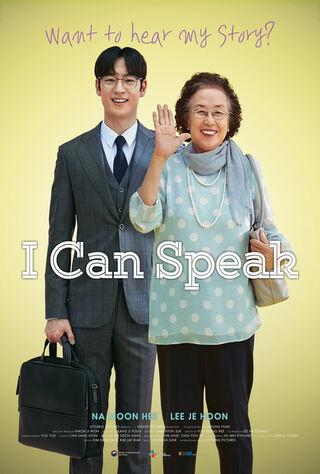 I Can Speak (2017) Main Poster