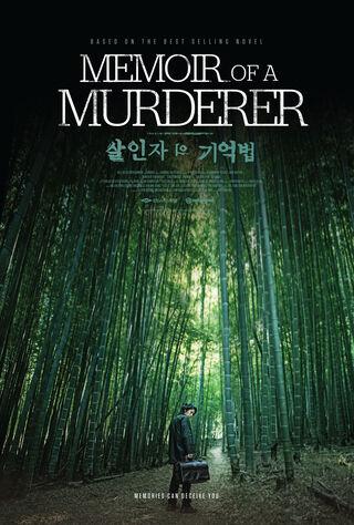 Memoirs Of A Murderer (2017) Main Poster
