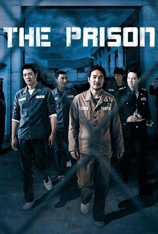 The Prison (2017) Main Poster