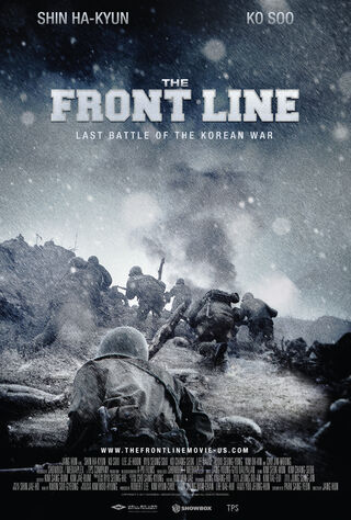 The Front Line (2011) Main Poster
