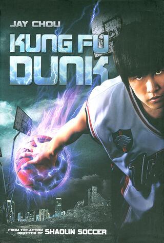 Kung Fu Dunk (2008) Main Poster