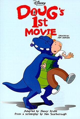 Doug's 1st Movie (1999) Main Poster