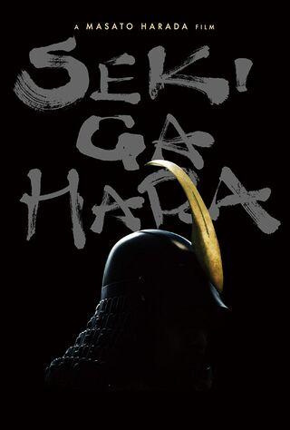 Sekigahara (2017) Main Poster