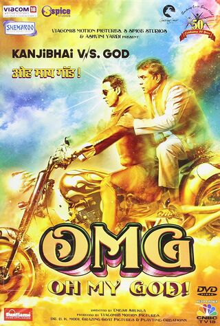 OMG: Oh My God! (2012) Main Poster