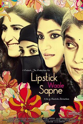 Lipstick Under My Burkha (2017) Main Poster