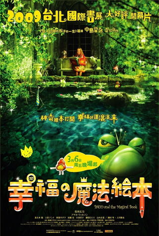 Paco And The Magical Book (2008) Main Poster