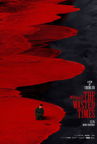 The Wasted Times (2016) Main Poster