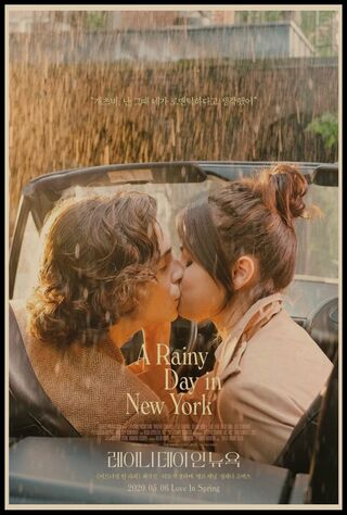 A Rainy Day In New York (2020) Main Poster