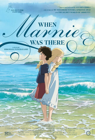 When Marnie Was There (2014) Main Poster