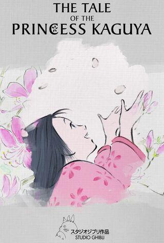 The Tale Of The Princess Kaguya (2013) Main Poster