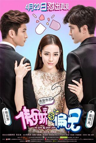 Mr. Pride Vs. Miss Prejudice (2017) Main Poster