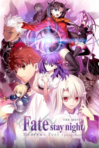 Fate/Stay Night: Heaven's Feel - I. Presage Flower (2017) Main Poster