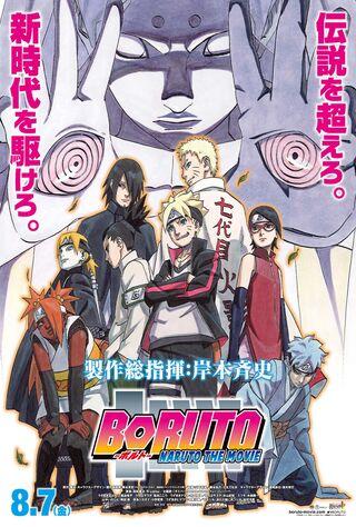 Boruto: Naruto The Movie (2017) Main Poster