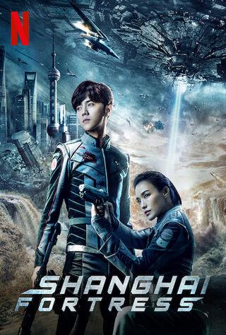 Shanghai Fortress (2019) Main Poster