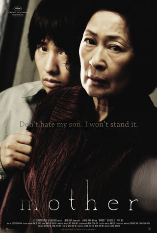 Mother (2009) Main Poster