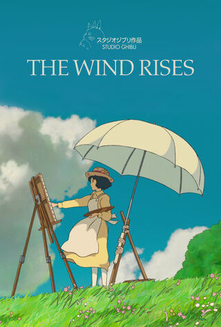 The Wind Rises (2014) Main Poster